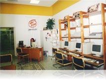siedziba firmy ESC SA w latach '90